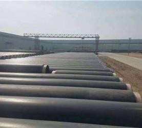 山东经济区高温热水管网项目
