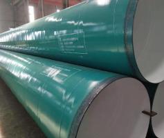 环氧树脂粉末防腐钢管