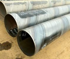 9711国标螺旋钢管