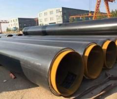 聚氨脂保温钢管价格