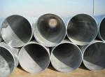 埋弧焊螺旋钢管的宏观状况