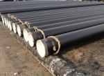 水泥砂浆防腐钢管实物交割期货首次推出