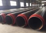 保温钢管供应商