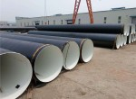 3PE防腐钢管具有这些优点