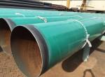 螺旋钢管防腐加工的重要性