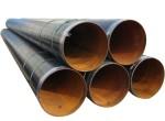 增强型三层聚乙烯防腐钢管