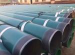 3pe流体输送防腐钢管