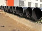 直缝双埋弧焊管生产专业技术