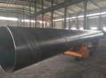 螺旋埋弧焊管用热轧带钢要求