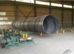 双面埋弧焊钢管技术优势