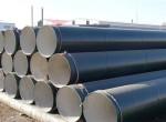 排水用内衬水泥砂浆防腐钢管加工价格