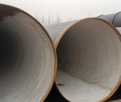 环氧煤沥青防腐钢管产品介绍