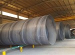 DN1500螺旋钢管