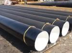 输水tpep防腐螺旋钢管厂家