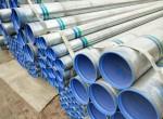 镀锌钢丝管和镀锌钢管有什么区别?