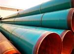 熔结环氧粉末防腐钢管制造厂家