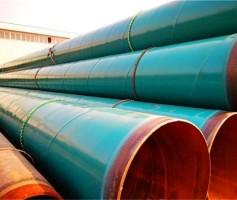 熔结环氧粉末防腐钢管
