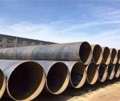 污水处理用大口径螺旋钢管