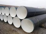 IPN8710饮用水防腐钢管制造厂家