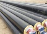 供热管道用保温钢管现货销售