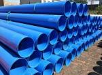 给排水输送涂塑钢管多少钱一吨