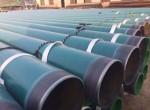 饮水用内外防腐钢管