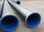 内外环氧涂塑钢管多少钱一吨