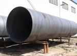 排污水用螺旋钢管厂家联系电话