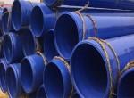输水用涂塑钢管价格