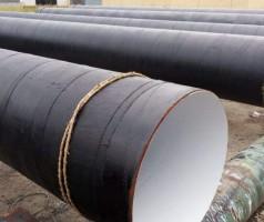 输水tpep防腐螺旋钢管