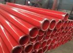 天津消防环氧涂塑钢管