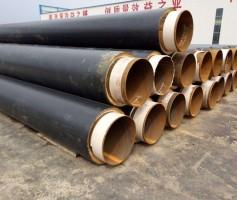 天津钢套钢耐高温保温钢管