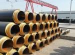 直埋钢套钢保温钢管生产厂家