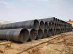 大口径螺旋钢管生产厂商
