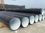 农田灌溉用防腐钢管今日价格