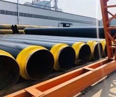 聚氨酯硬质保温钢管