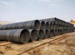 529mm螺旋焊管生产厂家