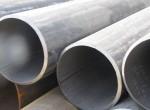 高频电阻焊管与声表面波管的区别