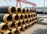 预制直埋热水保温管生产厂家联系方式