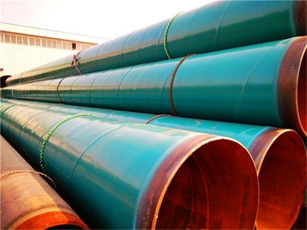 熔结环氧粉末防腐钢管批发厂家