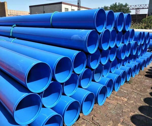 给排水输送涂塑钢管含税价格