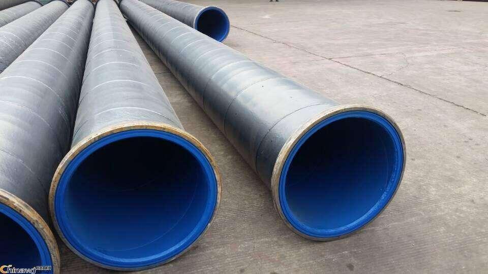 内外环氧涂塑钢管厂家联系方式