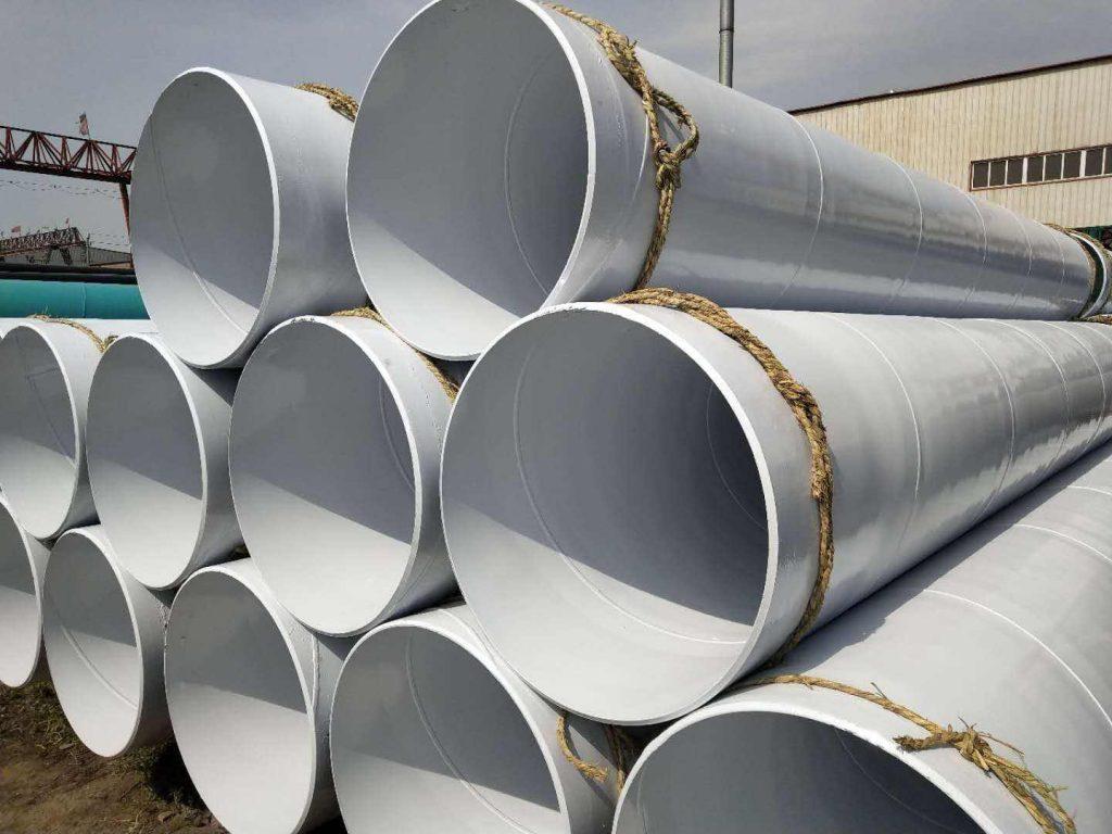 化工涂塑钢管