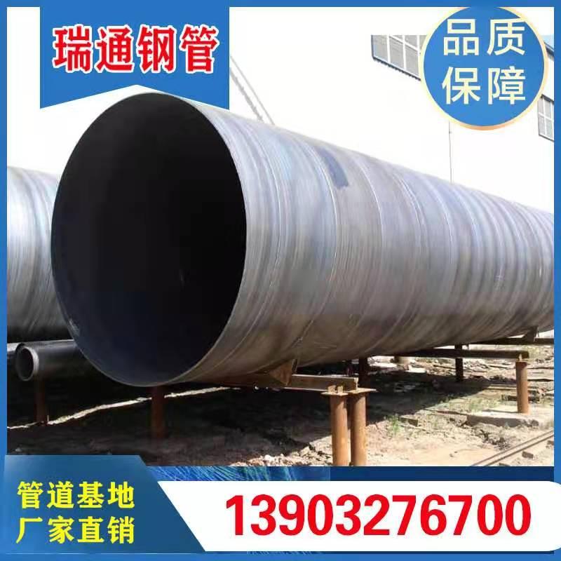 本溪螺旋钢管厂家
